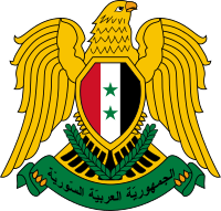 Coat_of_arms_of_Syria.svg