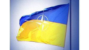 ob_2eed83_ukraine-otan