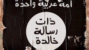 ISIS-584x330
