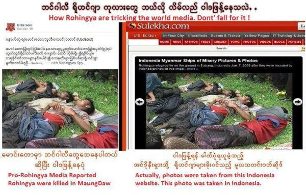 """""""Comment les Rohingyas trompent les médias du monde entier. Ne tombez pas dans le panneau!"""" Images d'Indonésie, présentées comme un massacre de Rohingyas au Myanmar"""